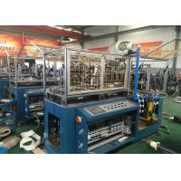 Wholesale High Efficiency Paper Cup Forming Machine Two Side PE Paper Cake Cup Machine from china suppliers
