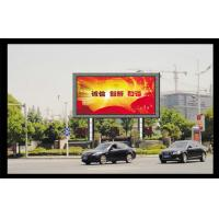 Wholesale P10 Outdoor Led Display Tri Color Digital Billboards, Lightweight and High Resolution from china suppliers