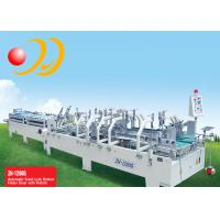 Wholesale Crash Lock Bottom Prefold Folder Gluer Machine  For Four Corner Box from china suppliers