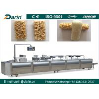 Wholesale SUS304 Cereal Ball Forming Machine With CE Certificate Popular In 2018 from china suppliers