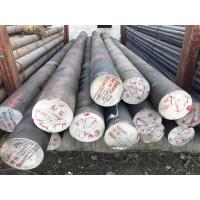 Wholesale Steel Cold Rolled Round Bar OD 260mm 40Cr Material ASTM 5140 from china suppliers