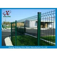 Buy cheap Galvanized Malla De Alambre Soldado for Security Customised Height from wholesalers
