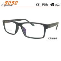 Classic culling and fashionable CP  eyeglasses frames for women and men