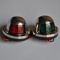 Wholesale Marine Boat Yacht Light Stainless Steel LED Bow Navigation Lights One Pair from china suppliers