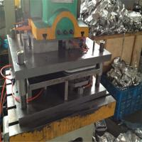 Wholesale Smooth Wall Multi Cavity Tray Mould , Disposable Aluminum Foil Container Mould from china suppliers