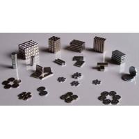 Wholesale CE and ROHS permanent magnet manufacturer from china suppliers