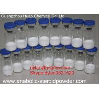 Wholesale Human Growth Peptides Argpressin Acetate as Neurotransmitter 99%  113-79-1 from china suppliers