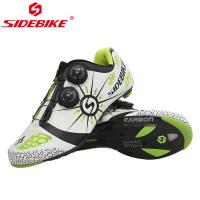 Wholesale Lightweight SPD Indoor Bike Shoes High Security Excellent Slip Resistance from china suppliers