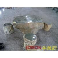 Wholesale Outdoor Table and Chair (XMJ-GT07) from china suppliers