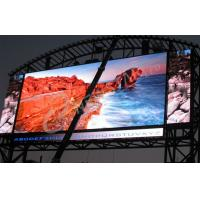 Wholesale P25 Great waterproof LED ScreenVideo , Building outdoor full color led display from china suppliers
