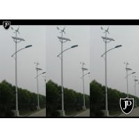 Wholesale 70W DC24V Light / Time Intelligent Control Solar Wind Hybrid Street Light from china suppliers