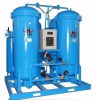 Wholesale Oxygen Generator High Purity Gan Cryogenic Air Separation Plant from china suppliers