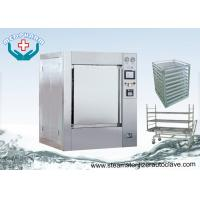 Wholesale Comply cGMP Regulations SS304 Chamber Large Steam Sterilizer With Safety Piping System from china suppliers