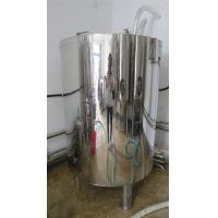 Wholesale 200L beer brewing systems from china suppliers