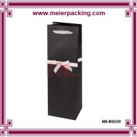 Wholesale Free design hot sale paper gift bag for wine ME-BG029 from china suppliers