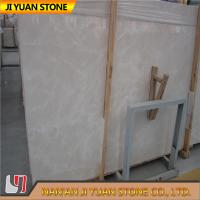 Wholesale Spainish Marble Stone Cream Marfil Tiles Crema Marfil Slab For Wall Padding from china suppliers