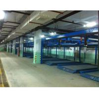 Wholesale QDMY-P2 2 Floors Basement Parking Lot Design Automatic Car Parking System from china suppliers