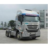 Wholesale GENLVON 6*4 container semi-trailer tractor from china suppliers