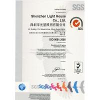 Shenzhen Light House Co., Ltd Certifications
