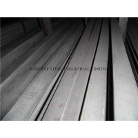 Wholesale Hairline Finished Metal Flat Bar from china suppliers