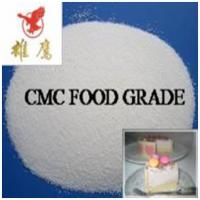 Wholesale Sodium Carboxyl methyl Cellulose(CMC) for food--high viscosity from china suppliers