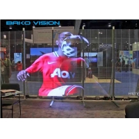 China See Through Transparent LED Screens , Indoor LED Display Screen Aluminum Panel on sale