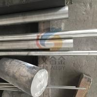 Quality Stainless steel bar rod per EN ASTM standards for sale