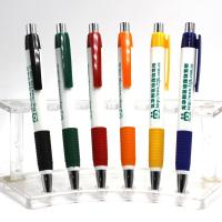 Buy cheap cheap style gift logo company name printed plastic ballpoint pen from wholesalers