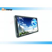 "Wholesale SAW Touch Screen Monitor 26"" 16:9 Wide Screen from china suppliers"