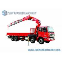 Buy cheap FOTON AUMAN 8 X 4 Truck XCMG 14 T Crane 270 HP FAST 9- Speed from wholesalers