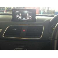 Quality Audi W/O NAV Car Multimedia Interface GPS Navigation Integration For A4 Q5 for sale