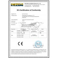 Beijing Nubway S&T Co., Ltd Certifications