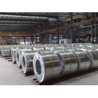Wholesale Custom Cutting Hot Dipped Galvanized Steel Strip ASTM A653 JIS G3302 from china suppliers