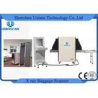 Wholesale Policy Security Baggage Scanner / Anti Terrorism Equipment Guarantee ISO1600 Film from china suppliers