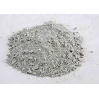 Buy cheap Mullite Kiln Insulation Materials / Shock Resistant Perlite Insulation Concrete from wholesalers
