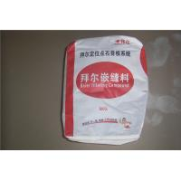Wholesale Jointing Compound from china suppliers