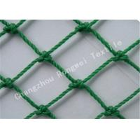 Wholesale Colorful Knotted HDPE Fishing Net for Fish Farm Use , Commercial Fishing Netting from china suppliers
