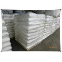 Wholesale Safety Benzoic Acid as Feed Acidifier / chemical reagent and preservatives from china suppliers