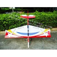 "Wholesale Edge540- 20cc 65"" Rc airplane model, remote control plane from china suppliers"