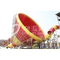 Wholesale Big Tornado Fiberglass Water Slides For Amusement Adventure Waterpark Equipment for Water Park from china suppliers