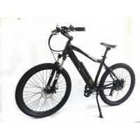Quality High Power 26 Inch Womens Electric Bike 25-35km/H Speed For City Transport for sale