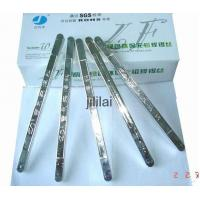 Quality Tin solder bar for sale