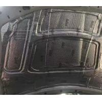 Wholesale Reduce Engine Hood Sound Deadening Pad Block With 0.05mm Aluminum Foil from china suppliers