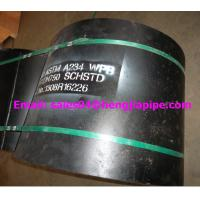 Buy cheap DIN2605 steel reducer from wholesalers