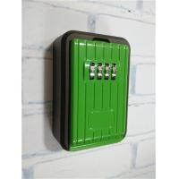 Wholesale Large Wall Mounted Key Lock Box For Emergency Access Corrosion Resistance from china suppliers