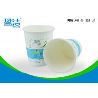 Flexo Printed Insulated Paper Coffee Cups , 300ml Skid Resistant Disposable Drinking Cups for sale