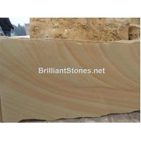Wholesale Yellow Wooden Sandstone Slab(Random Veins) from china suppliers