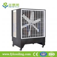 Wholesale FYL DH40BS portable air cooler/ evaporative cooler/ swamp cooler/ air conditioner from china suppliers