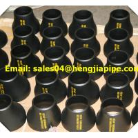 Buy cheap butt welded seamless/welded reducer from wholesalers