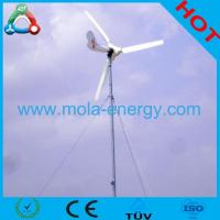 Wholesale 2014 New Wind Turbine Generator with Donation from china suppliers